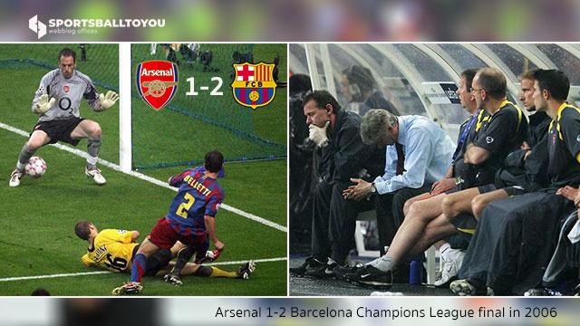 Arsenal 1-2 Barcelona Champions League final in 2006